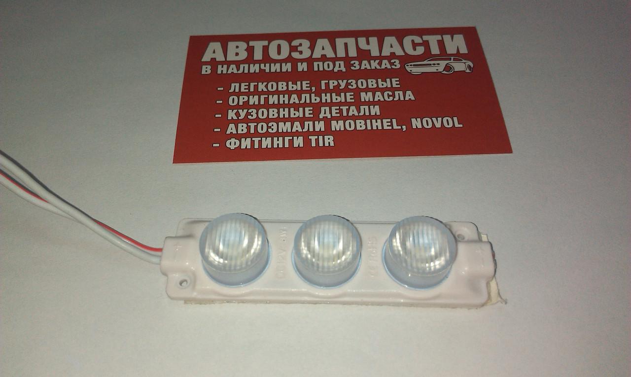 Модуль диодный 12V 3W 3 диода белый