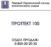 ПРОТТЕКТ 100 комплексная стабилизационная смесь