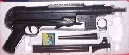 Автомат M40G
