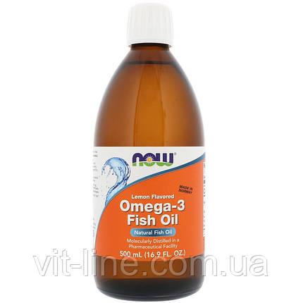 Now Foods Омега-3 рыбий жир, с запахом лимона, 500 мл, фото 2