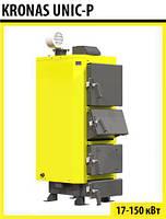 Котел твердотопливный KRONAS UNIC-P 125 кВт