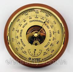 "Барометр с термометром БТКСН-8Т ""Утёс"" ⌀167мм"