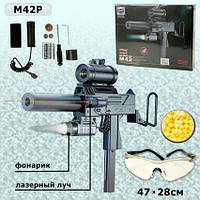 Автомат M42P