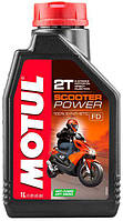 Моторное масло Motul Scooter Power 2T 1L