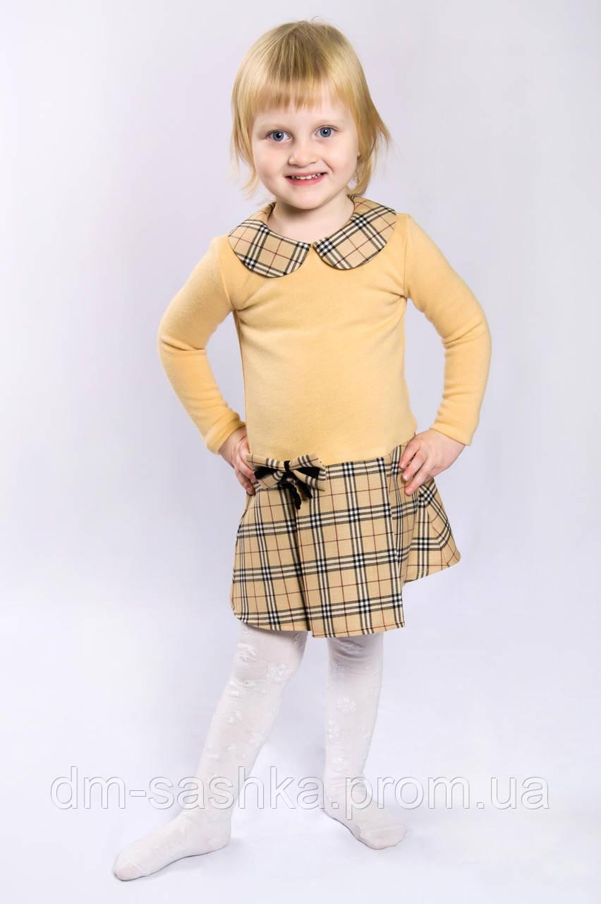Детские платья интернет