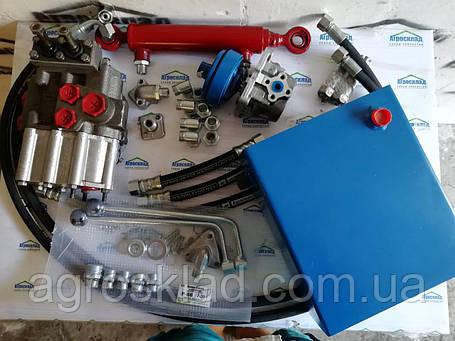 Комплект гидравлики на мотоблок/минитрактор с распределителем Р80-3/1-22, фото 2