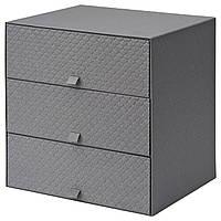 IKEA PALLRA (502.724.80) Мини комод с 3 ящиками, темно-серый