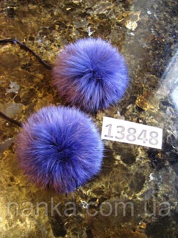 Меховой помпон Кролик, Фиолет, 8 см, пара 13848, фото 2