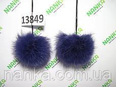 Меховой помпон Кролик, Фиолет, 8 см, пара 13849, фото 3