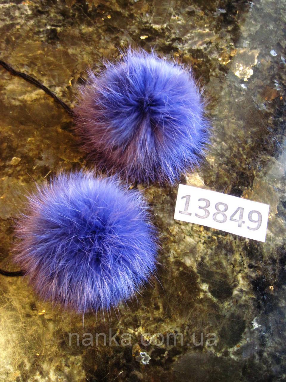 Меховой помпон Кролик, Фиолет, 8 см, пара 13849