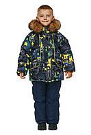 Зимние костюмы для мальчиков   с натуральным мехом 26-32