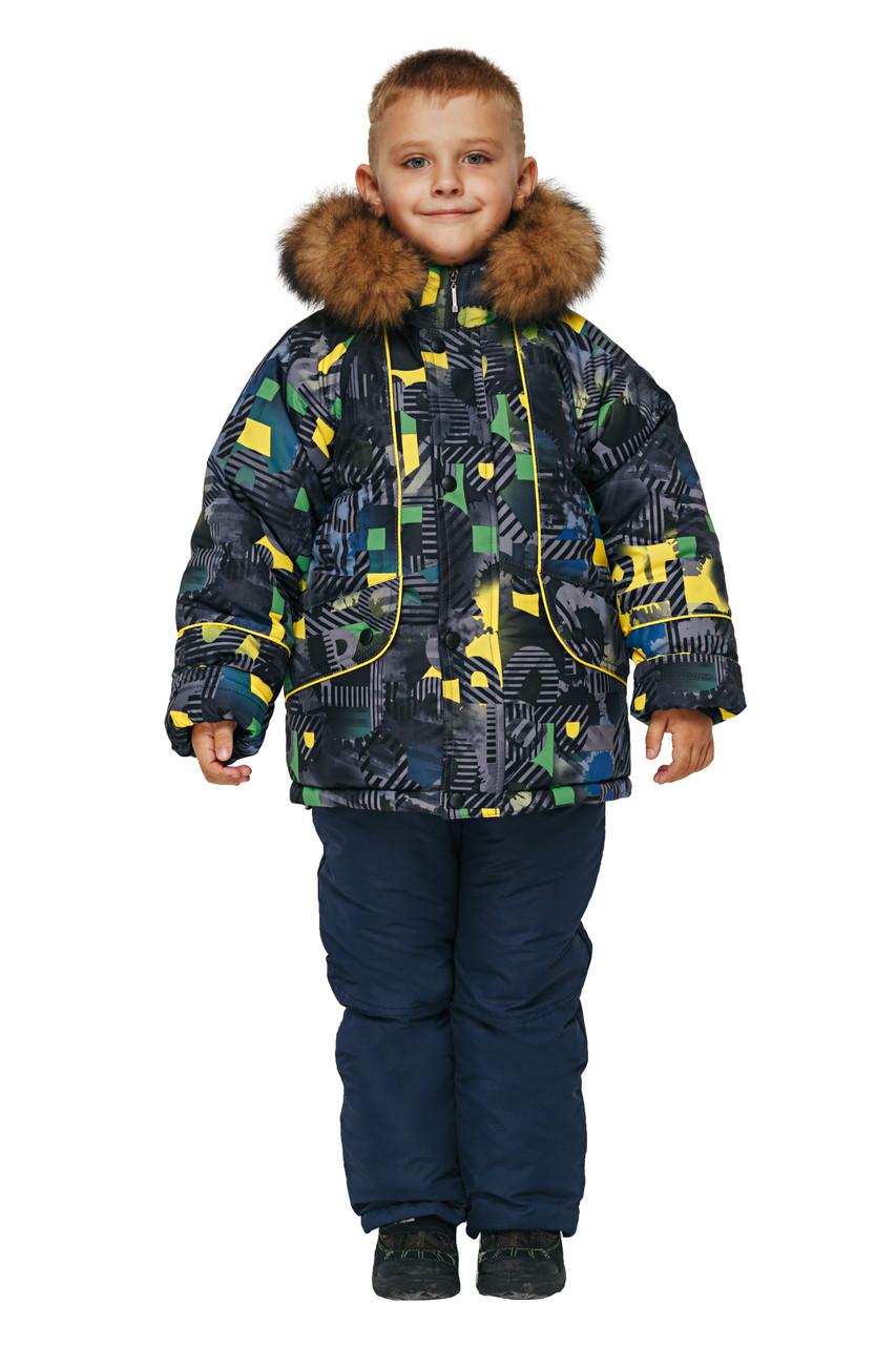 6ab0bbed Зимние костюмы для мальчиков с натуральным мехом 26-32: продажа ...