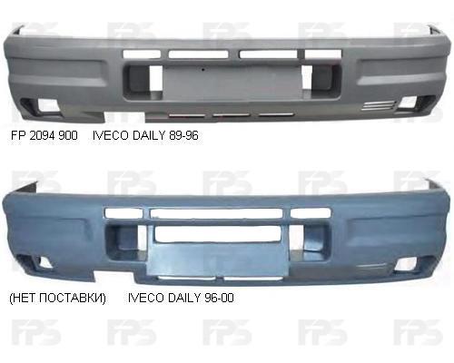 Передний бампер Iveco Daily (89-96) подходит для 96-00 (FPS)