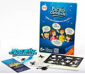 Toy доска для рисования светом pcA4-17. Планшет для рисования светом Рисуй Светом A4