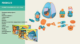 Палатка с набором FDE842/3  размер (84*74*74см)