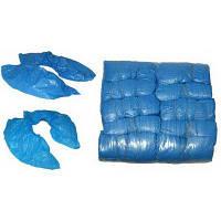 Бахіли з поліетилену блакитні 3 г. 1000 пар (кор. 2000 шт)