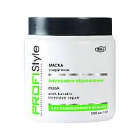 Маска для восстановления волос ProfiStyle 500 мл