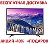 Телевизор 32″ SMART TV, T2, Оriginal size LED ЖК дисплей Full HD Wi-Fi