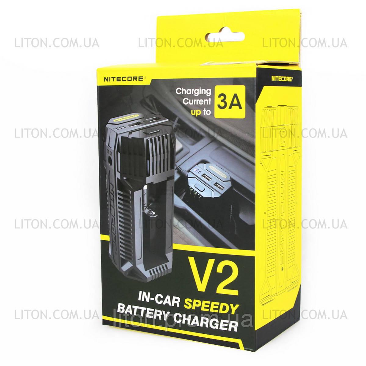 Зарядний пристрій Nitecore v2