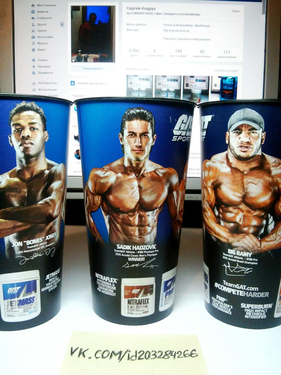 GAT Nutrition USA Staduim Cups