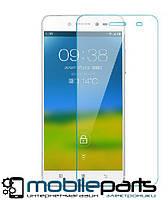 Защитное стекло для Huawei Y5 II (0,25 мм, 3D)(Тех.упаковка, без салфеток)