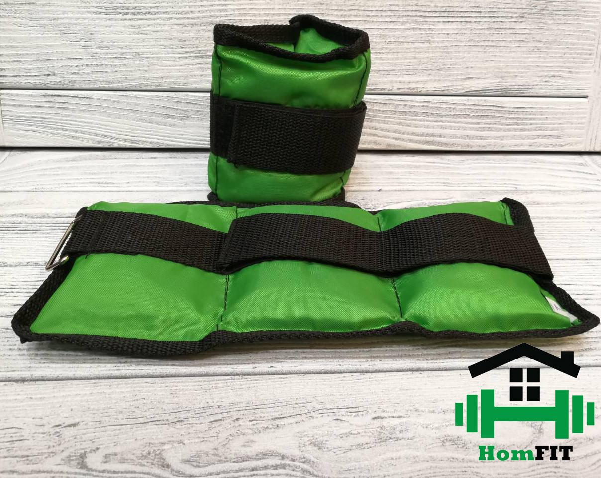 """Утяжелители для рук и ног """"HF Green """" вес 1,5 кг (2*0.750)"""