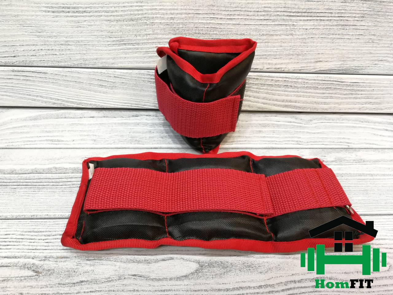 """Утяжелители для рук и ног """"HF Red """" 1,5 кг (2*0.750)"""