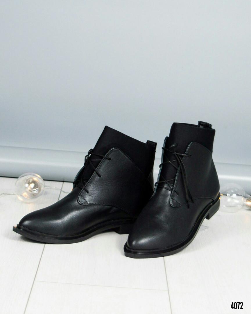 """Женские демисезонные ботинки с эффектом """"носка"""""""