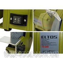 Точило електричне ELTOS ПЕ-200, фото 3