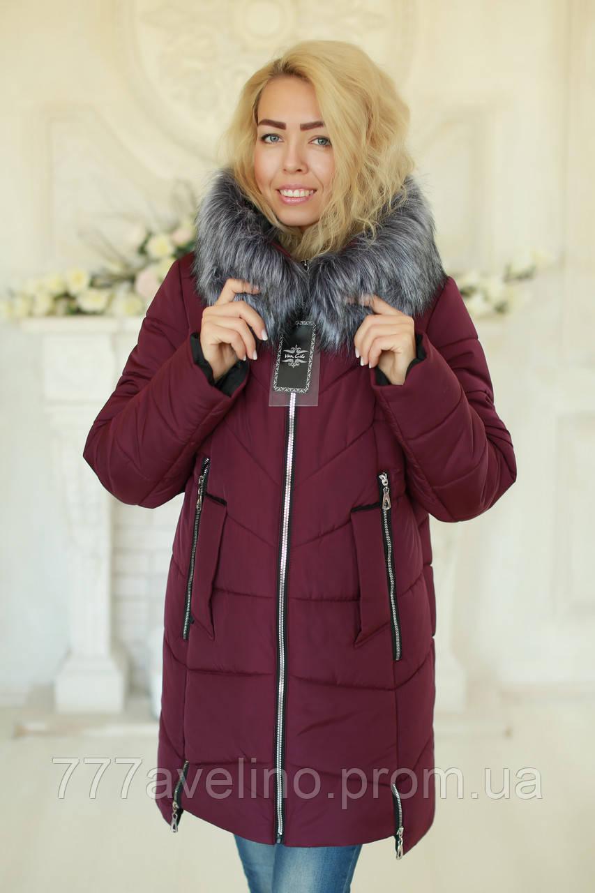 Зимняя женская куртка модная теплая