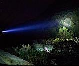 Длинный фонарик, фото 3