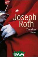 Roth Joseph Tarabas (изд. 2005 г. )