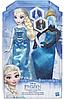 Frozen Disney- Лялька Ельза Hasbro Коронація B5170 КоронацияCoronation Change Elsa, фото 2