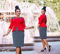 Платье женское элегантное большие размеры /р1534