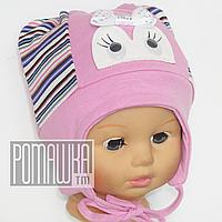 Детская трикотажная шапочка на завязках р. 48-50, отлично тянется, ТМ Ромашка 4357 Розовый 50