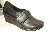Туфли женские на танкетке из натуральной кожи, от производителя.