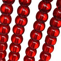 Бусины хрустальные Шар D- 8мм пачка - примерно 48шт, цвет - красный прозрачный