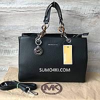 Стильная женская сумочка Michael Kors, фото 1
