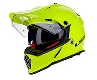 Шлем LS2 MX436 PIONER SOLID YELLOW AK2394