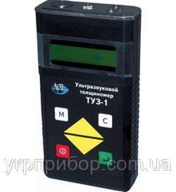 Толщиномер ультразвуковой ТУЗ-1