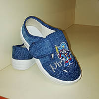 """Текстильные тапочки для мальчика р.24.25.26.27.28.29.30 тм """"Валди"""", (мокасины, слипоны, текстильная обувь)"""