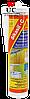 Нейтральный силикон Sikasil-C, 300 мл. (бесцветный)