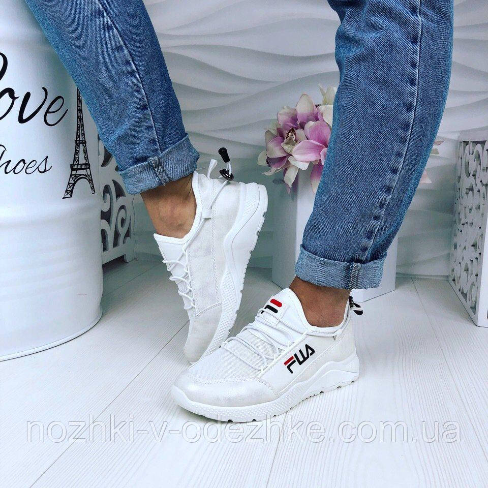 Белые стильные женские кроссовки Фила Fila 25,0 см  продажа, цена в ... 33c6159e724