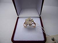 Кольцо золотое с цирконами, размер 18. Вес 2.55 грамма
