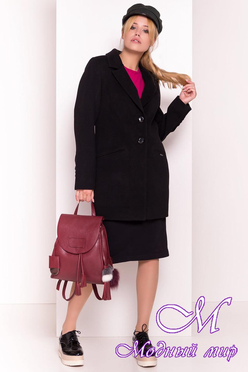 Женское кашемировое осеннее пальто (р. S, M, L) арт. Кайра 1986 - 17313