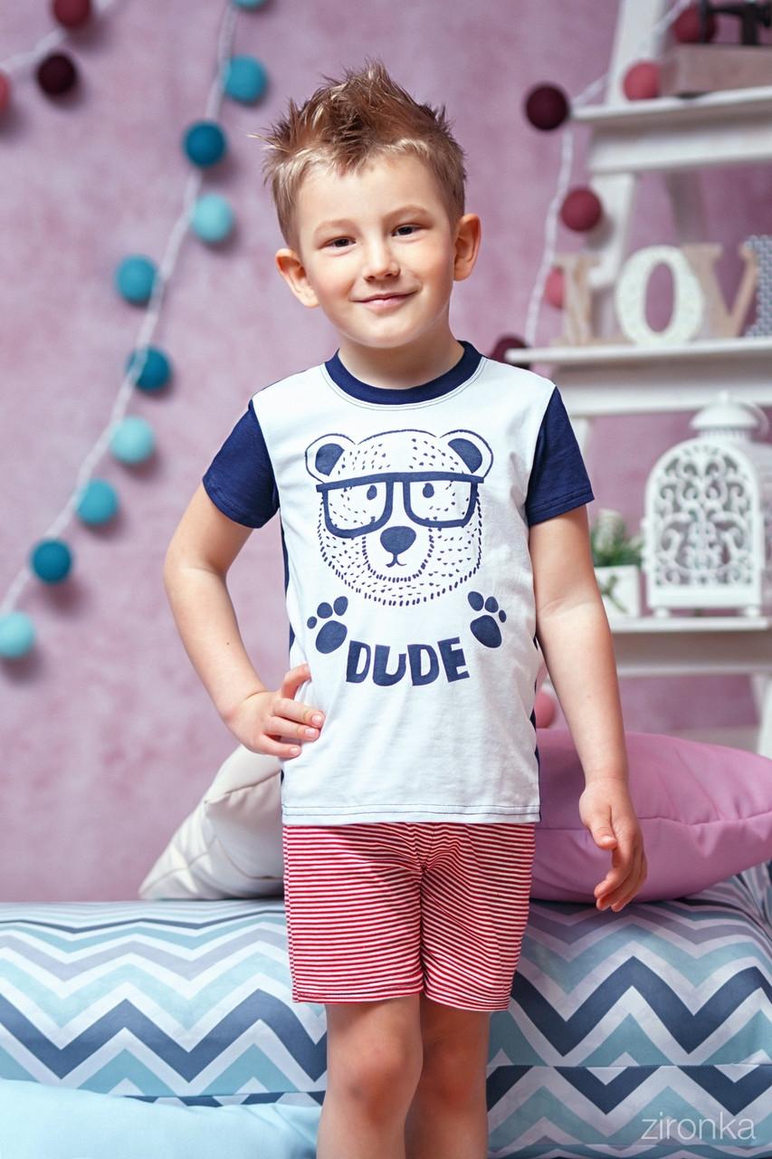 Пижама для мальчика с шортами принтованная