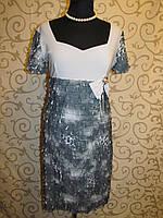 """Женское платье """"Реснички"""". Распродажа! 48 размер, фото 1"""