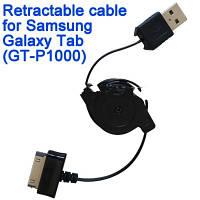 Usb кабель для Samsung Galaxy Tab с катушкой