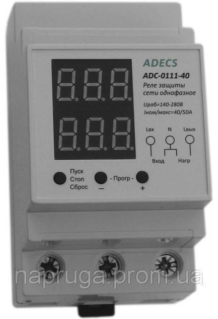 Реле напряжения ADECS ADC0110-63