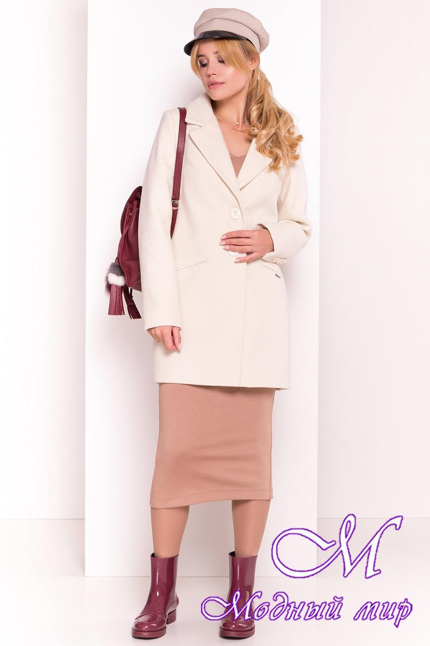 Женское демисезонное пальто бежевого цвета (р. S, M, L) арт. Кайра 1986 - 13671